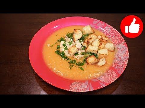 Крем суп в мультиварке овощной