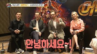 [Section TV] 섹션 TV - Avengers heroes come to Korea 20180416