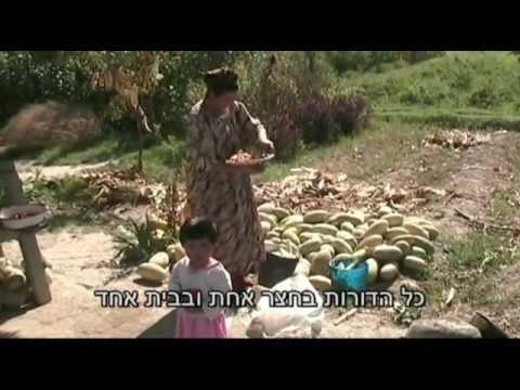 ביקור אצל משפחה בכפר אוזבקי Visiting family in the village in Uzbekistan