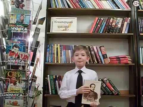 Изображение предпросмотра прочтения – «Библиотека для молодежи г. Шебекино» читают отрывок изпроизведения «Бородино» М.Ю.Лермонтова