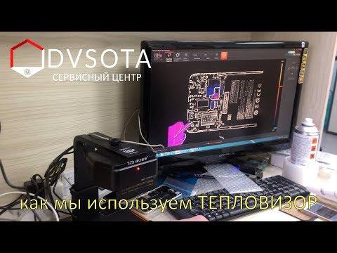 Применяем тепловизор в повседневных ремонтах / Use Termal Camera In Repair
