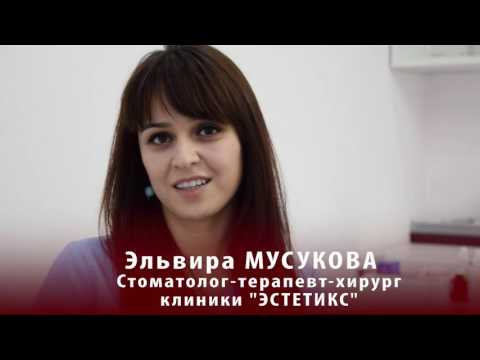 Князева Оксана Александровна, Стоматолог-хирург, терапевт