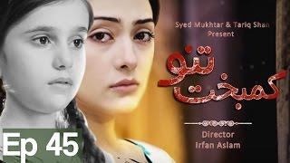 Kambakht Tanno - Episode 45 | Aplus - Best Pakistani Dramas