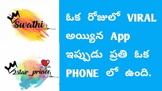 how-to-calligraphy-name-app-tutorial-in-telugu-text-logo-editor