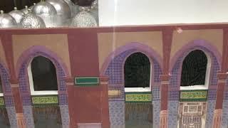 Prophet grave model inside roza e rasool