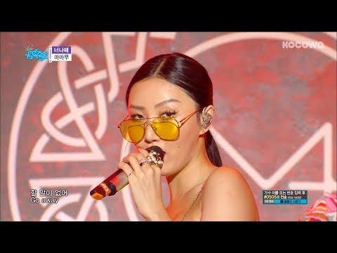 MAMAMOO - Egotisticㅣ마마무 - 너나 해 [Show! Music Core Ep 597]