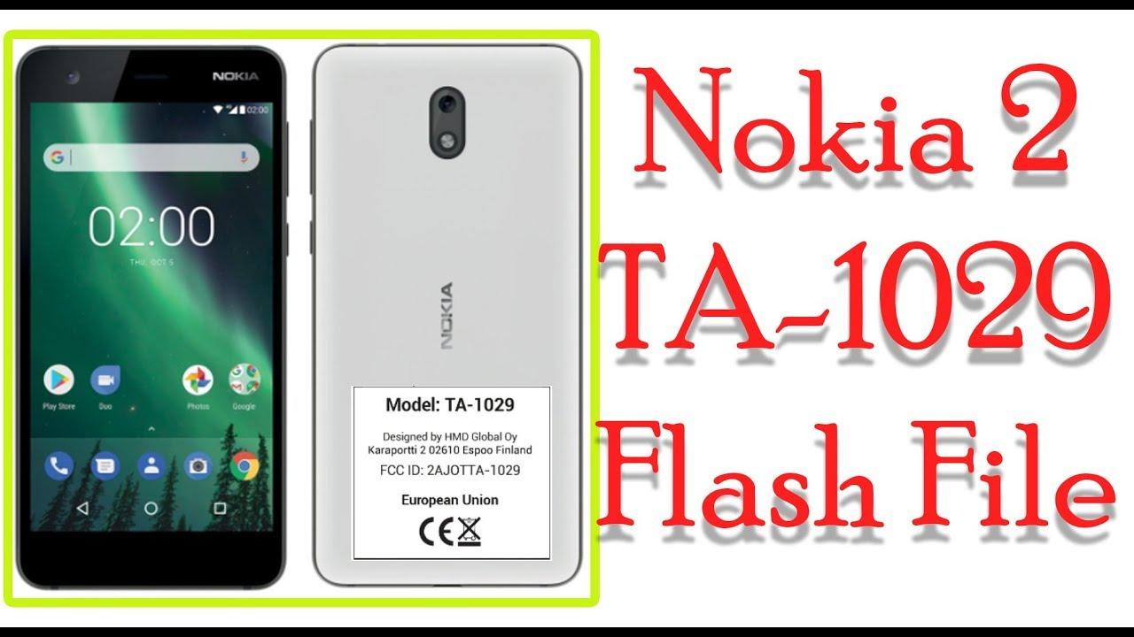 mobile flash file store