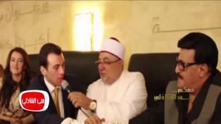 فيديو ينشر للمرة الأولى لعقد قران دنيا سمير غانم ورامي رضوان وهذا سؤال المأذون للعريس! @ موقع ليالينا