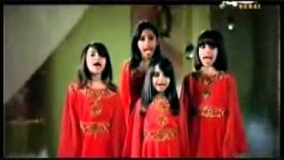 Ramadan Mubarak Song