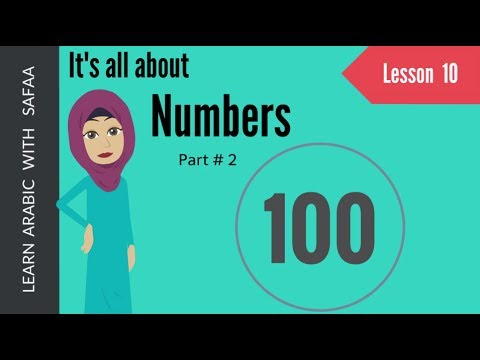 Learn Numbers In Arabic  11 To 100 | Lesson 10 | Learn Numbers - Part 2 | Learn Arabic With Safaa