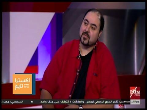 اكسترا تايم | حوار خاص مع هيثم عرابي  مدير التعاقدات السابق بالنادي الأهلي | حلقة كاملة