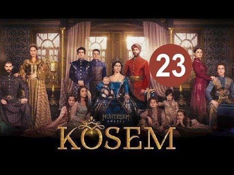 Ko'sem / Косем 23-Qism (Turk seriali uzbek tilida)