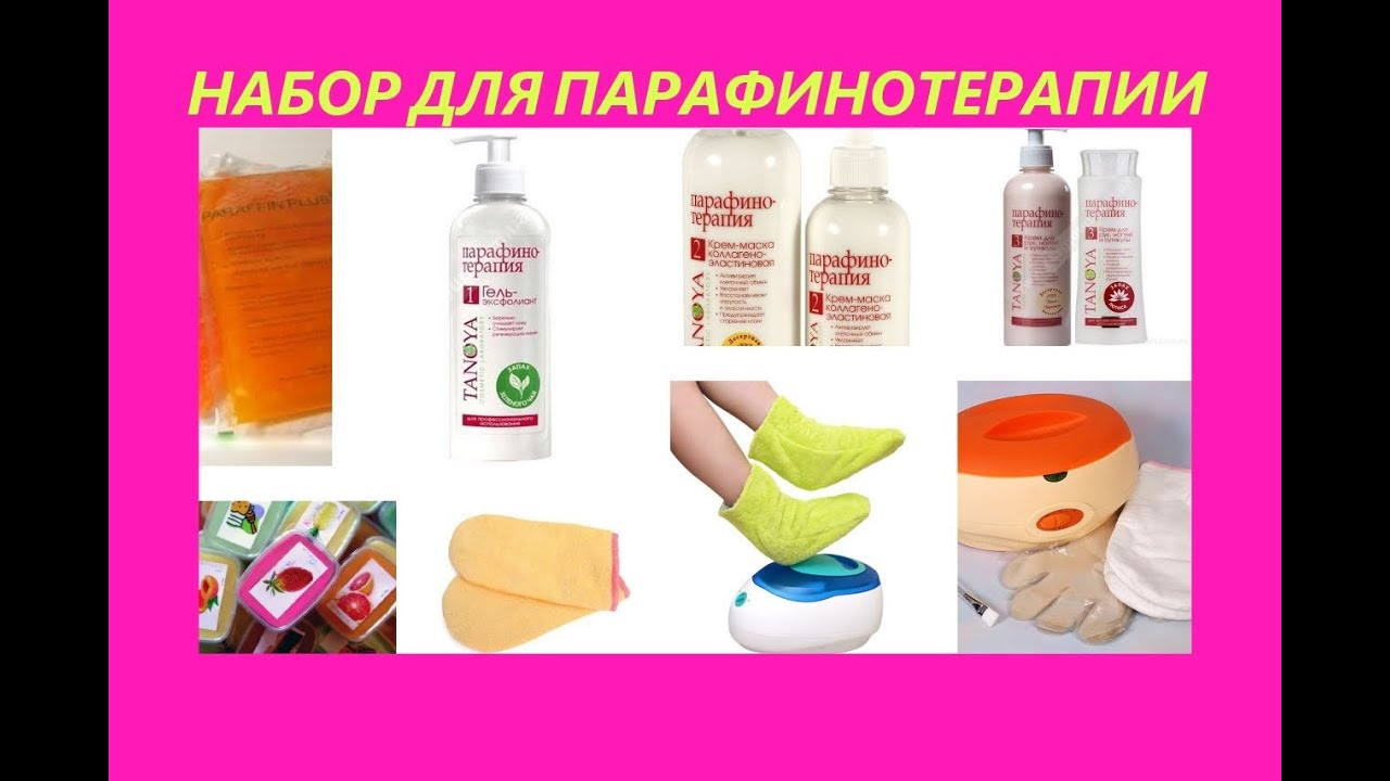 Варежки для парафинотерапии своими руками