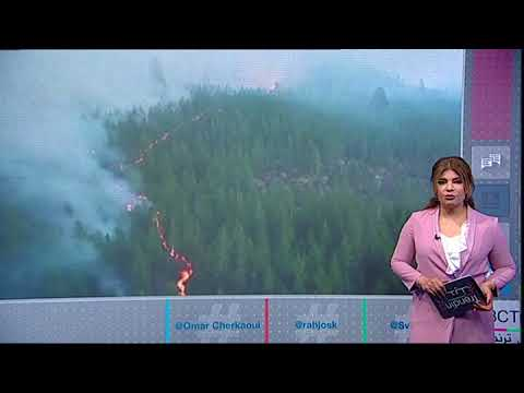 بي_بي_سي_ترندينغ | حرائق في عدد من الغابات في #السويد  - نشر قبل 3 ساعة