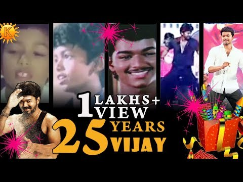 June 2018 44th VIJAY BIRTHDAY 2018 |25 Years Of Vijay| VIJAY MASS 2018 |by Karthick Suriyan