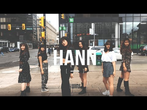 [KPOP DANCE IN PUBLIC](G)I-DLE (여자)아이들)-HANN (Alone)(한(一)) Dance Cover By Panwiberry
