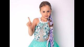 Милана Гогунская - Малявка Алла Пугачева Благословила Песню