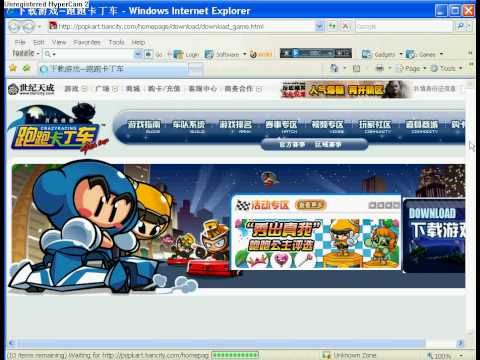 How to download Popkart/Kartrider in chineese server.