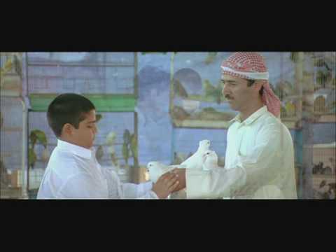 A Bahraini Tale, Hekaya Bahrainya, trailer