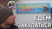 Климатическая камера для сушки колбас - YouTube
