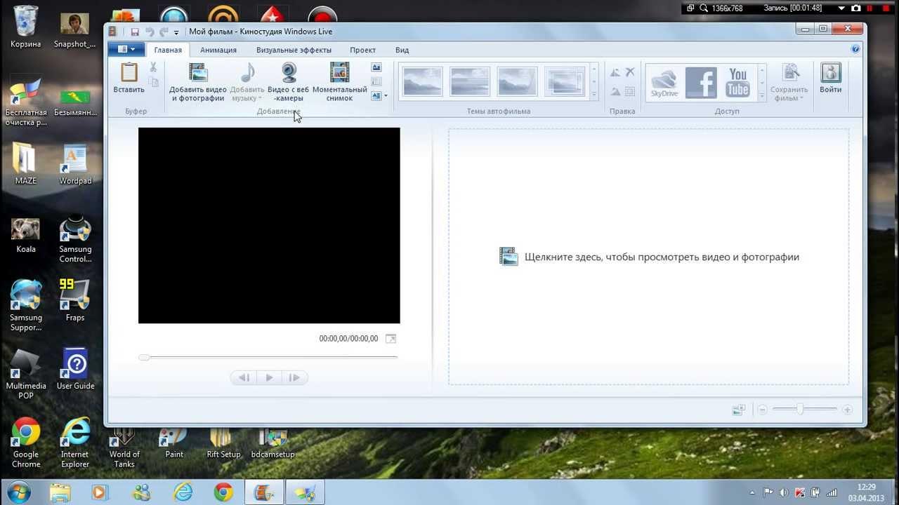 Как сделать видео на компьютере программа фото 235