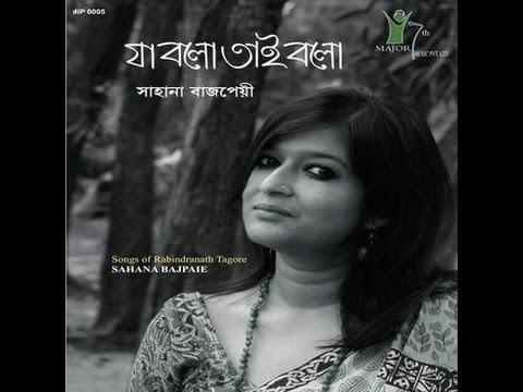 Sahana Bajpaie- Ja Bolo Tai Bolo (Full Album)