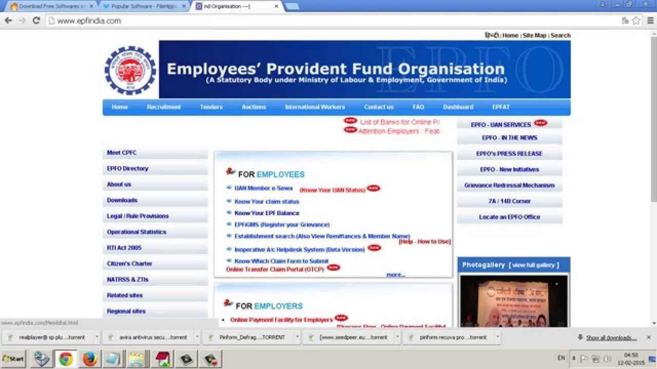 how to check your epf balance statement online youtube