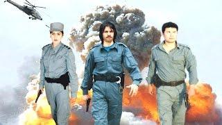 Afsar -E- Qahraman - Afghan Full Lenght Movie
