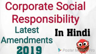 Corporate Social Responsibility (in Hindi)