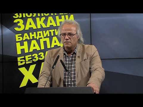- ВМРО-ДПМНЕ: СДСМ ги злоупотребува државните инситуции во изборни цели и нерегуларности