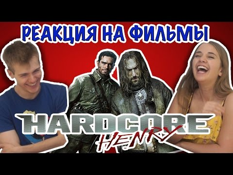 иностранцы смотрят русские клипы