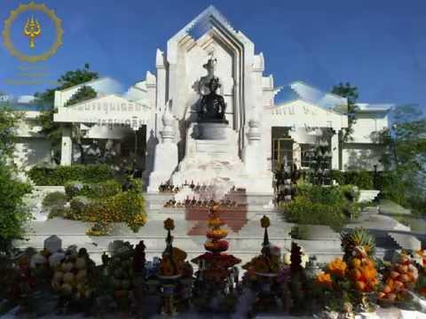 พิธีบวงสรวงพระเจ้าตากสินมหาราช ที่มหาวิทยาลัยราชภัฏธนบุรี สมุทรปราการ
