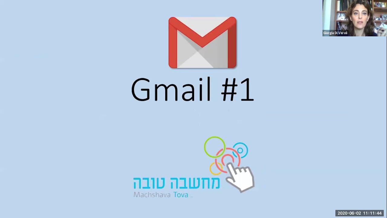 Gmail - Introduzione e creazione account