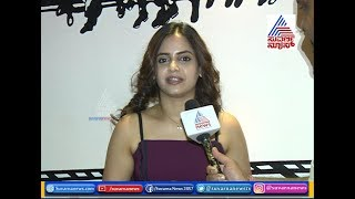 Bigg Boss Shruthi Prakash About Her Movie 'Londonnali Lambodara' | Exclusive Interview