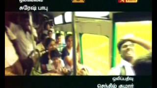 Download 18 RajakkaL Radio's for Vijay Tv's Kallikkattu Pallikkoodam MP3 song and Music Video