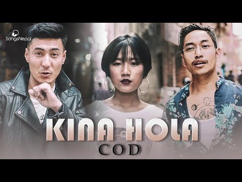COD's New Song - KINA HOLA | Official Music Video 2018