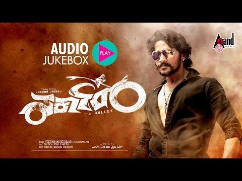 Sarkaar | Audio JukeBox | Jaguar Jaggi,...