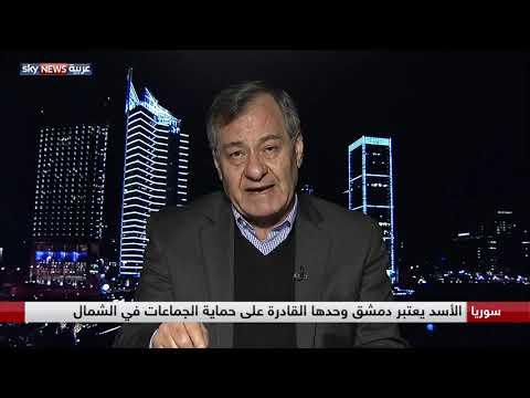 حنا صالح: مشروع الأتراك يقوم أولا على ضرب الأكراد في سوريا  - نشر قبل 9 ساعة