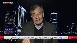 حنا صالح: مشروع الأتراك يقوم أولا على ضرب الأكراد في سوريا