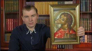 Святой Христофор Песьеглавец. Путь Святых. Выпуск 57.