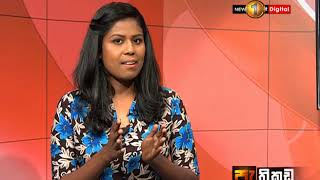 Pathikada  Sirasa TV 09th September 2019 Thumbnail
