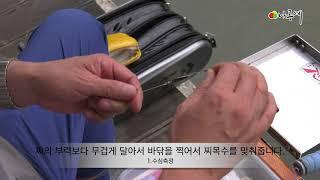 [실전낚시] 02-현장찌맞춤방법-천무현