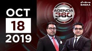 Muzakarat bhi aur Tanz bhi | Agenda 360 | SAMAA TV | 18 October 2019