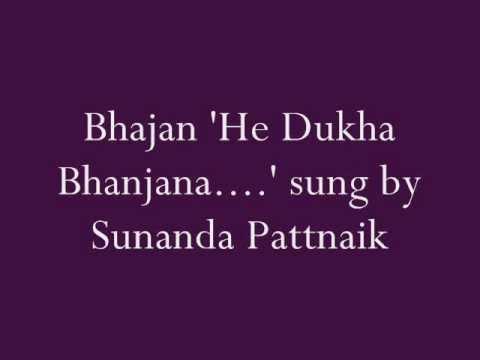 Bhajan 'He Dukha Bhanjana...' sung by Sunanda Pattnaik