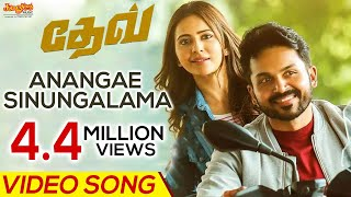 Anangae Sinungalama Video Song [Dev -Tamil] | Karthi | Rakulpreet | Harris Jayaraj