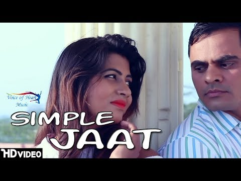 Simple Jaat | Vikas Saidpuria, Sonika Singh | Latest Haryanvi Songs Haryanavi 2018 | VOHM