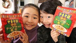 ピーヤングやきそば 韓国チャプチェ風春雨がまあまあRino&Yuuma
