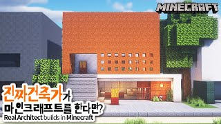 A Real Architect built a 3-story Dream House in Minecraft!?