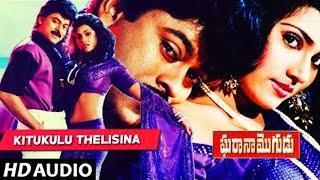 Telugu Hits Melody Songs | Telugu Movie Video Songs Old Hit Song | Chitapata Chinukulu Keeravani