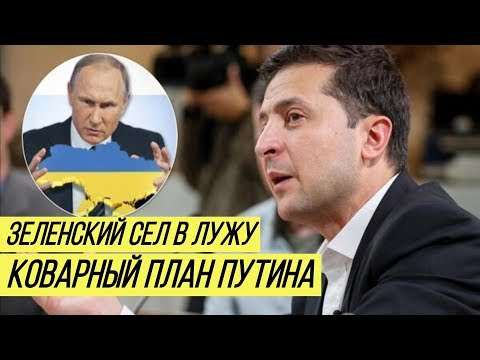 """Раскрылась новая тайна """"формулы Штайнмайера"""""""